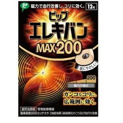 PIP 磁理妥 200 (12粒)