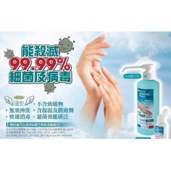 ANIOSGEL 85 NPC 酒精消毒啫喱