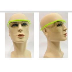 Eye shield  保護眼罩