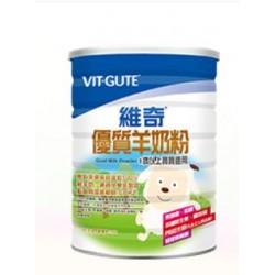 維奇優質羊奶粉