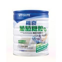 維奇葡萄糖胺高鈣升級配方