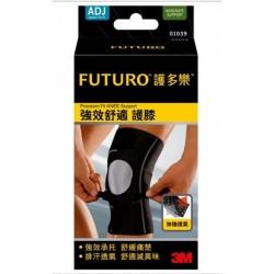 FUTURO 強效舒適型護膝