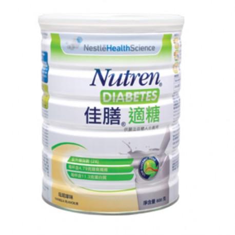 佳膳適糖 Nutren Diabetes