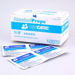 加護消毒酒精棉 (100片装)