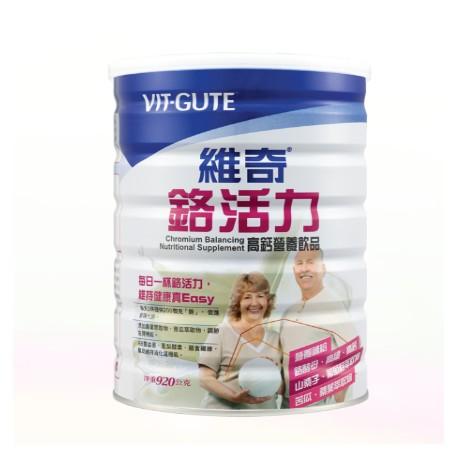 維奇鉻活力高鈣營養飲品