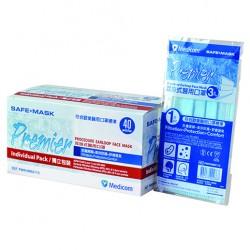Medicom Safe Mask Premier 獨立包裝口罩