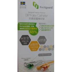 Bactiguard防菌塗層導尿管