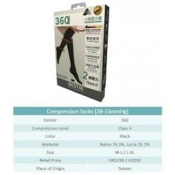 BESTIE 360DEN CLASS II 小腿壓力襪