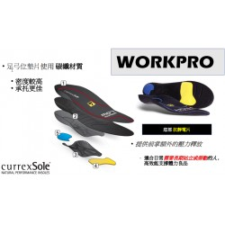CURREXSOLE WORKPRO 工作鞋墊